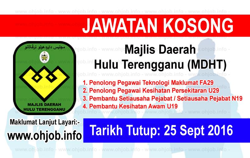 Jawatan Kerja Kosong Majlis Daerah Hulu Terengganu (MDHT) logo www.ohjob.info september 2016