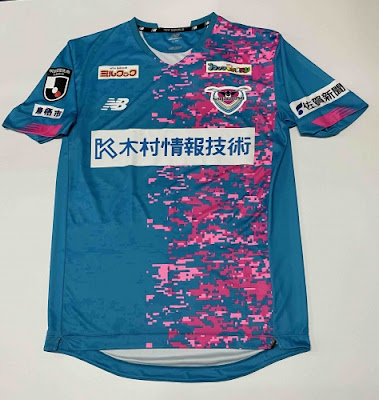 J1 League 2021 Sagan Tosu Kits