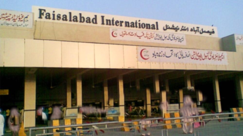 Faisalabad International Airport Gets A New Air Traffic Control Complex