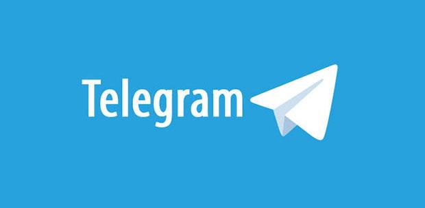 Telegram X, incredibili novità nel nuovo aggiornamento; multi account, mappe, toni pelle, emoji e tanto altro.