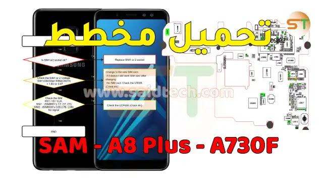 مخطط Samsung Galaxy A8+ 2018 - SM-A730F schematics