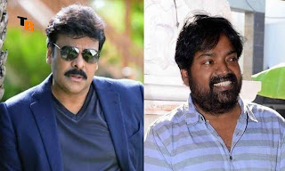 Chiranjeevi and Maher Ramesh Movie Details