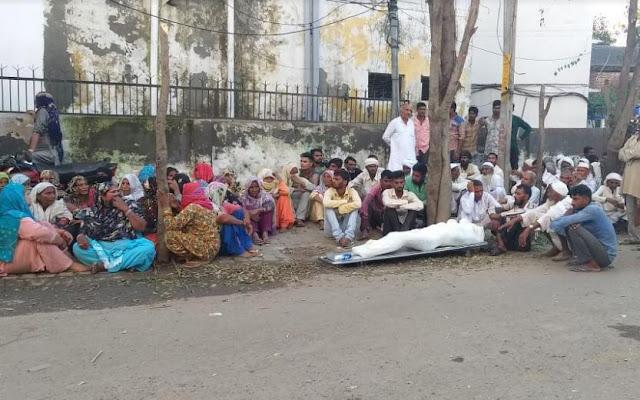 एसपी कार्यालय पर शव रखकर लोगों ने किया हंगामा - newsonfloor.com