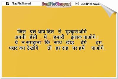 Shayari Dard Bhari Zindagi Hindi