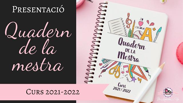 Quadern de la mestra imprimible curs 2021-2022