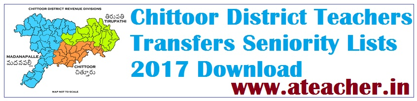 Chittoor District Teachers Transfers Seniority Lists 2017 Download @deochittoor.org