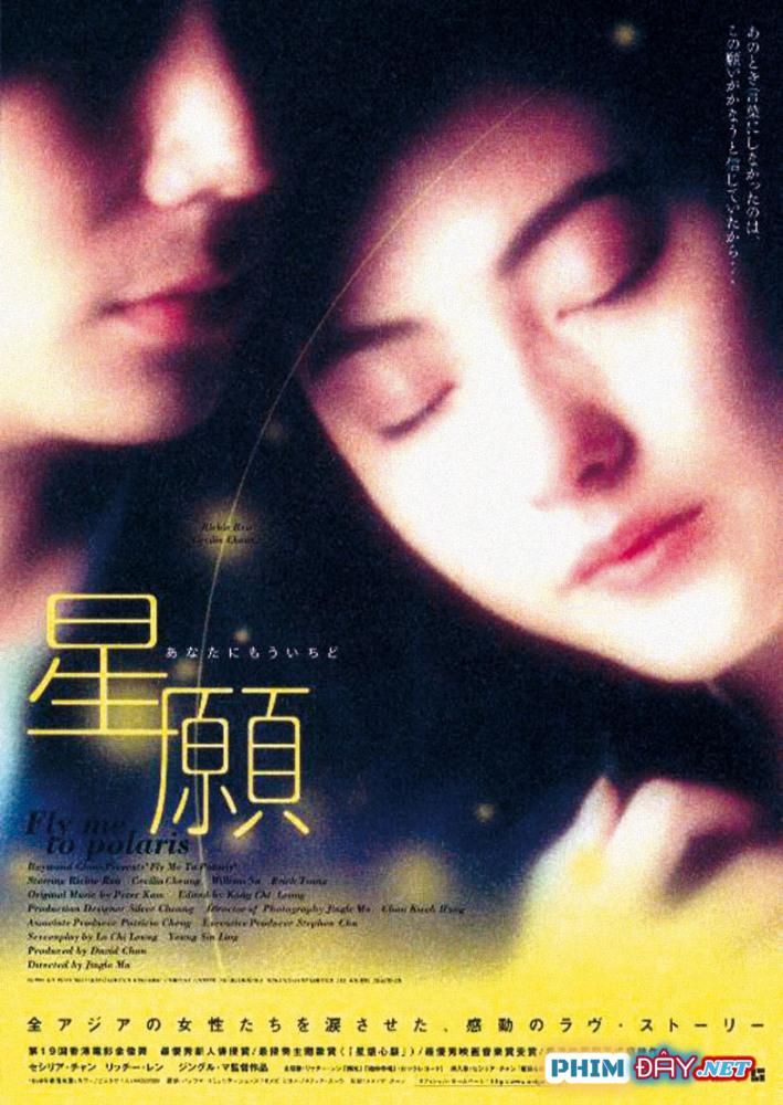 Nước Mắt Của Trời - Fly Me to Polaris (1999)