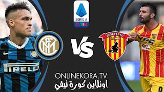 مشاهدة مباراة إنتر ميلان وبينفينتو بث مباشر اليوم 30-01-2021 في الدوري الإيطالي