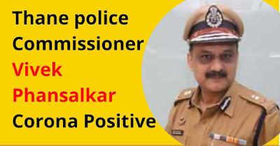 Thane police Commissioner Vivek Phansalkar ko huwa Corona