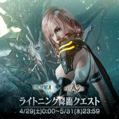 Final Fantasy XIII Return to Mobius Final Fantasy