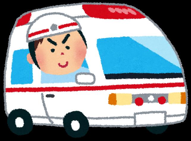 「救急車 イラストや」の画像検索結果