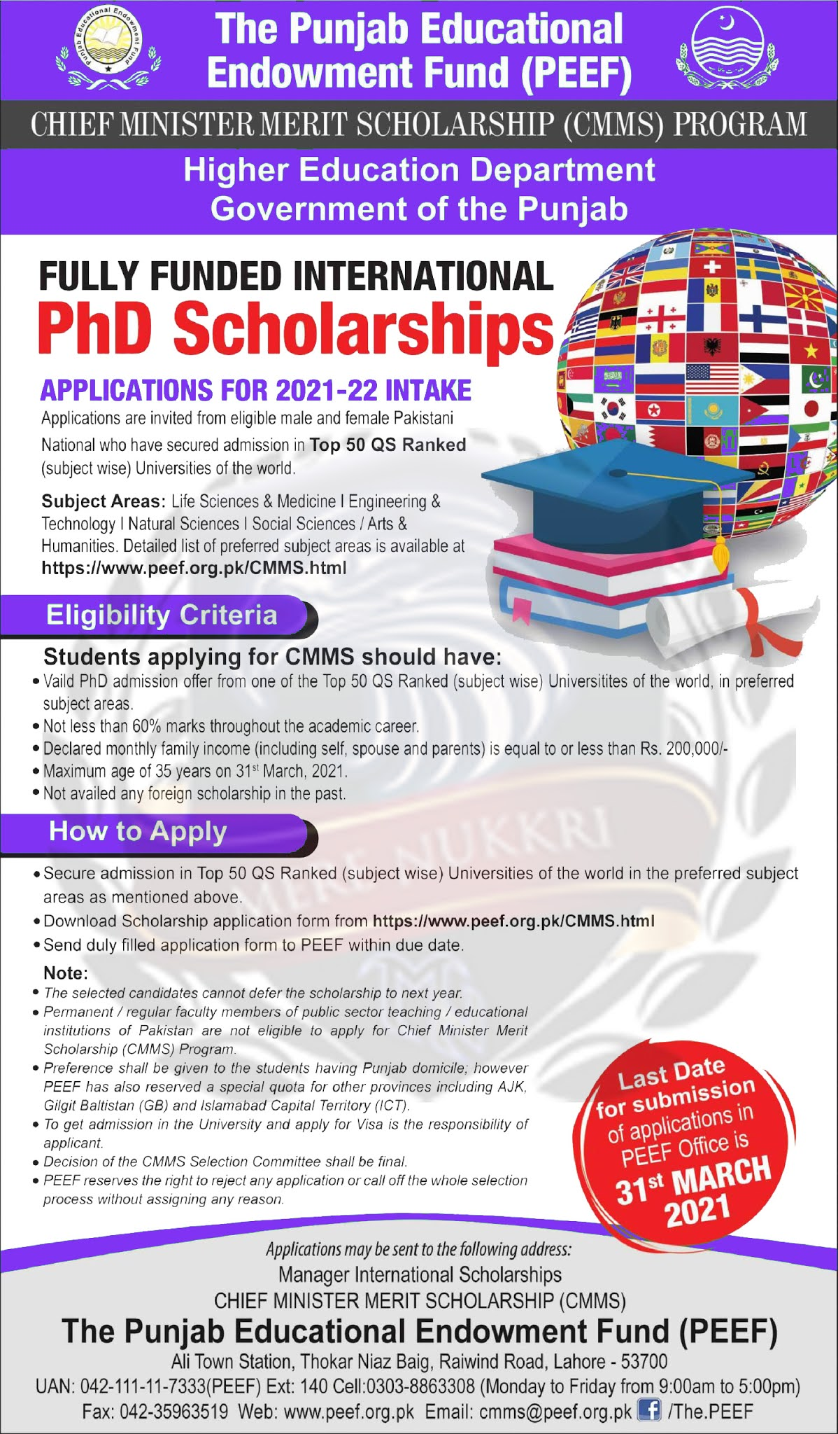 Government Of The Punjab Has Announced PEEF Scholarship 2020 Merenukkri.gq