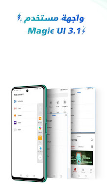 Honor 10X Lite الهاتف الجديد من Honor اكتشف ما الذي يخبئه,هاتف Honor 10X Lite,هونر 10 اكس لايت,هونر,Honor,هاتف هونر 10 اكس لايت الجديد,هاتف هونر الجديد,هاتف Honor الجديد,