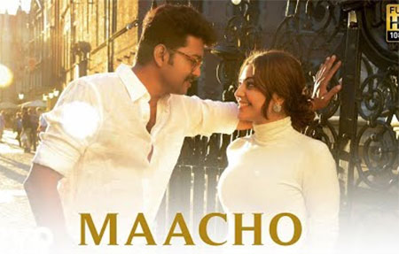 Mersal – Maacho Tamil Lyric Video | Vijay, Samantha | A R Rahman | Atlee
