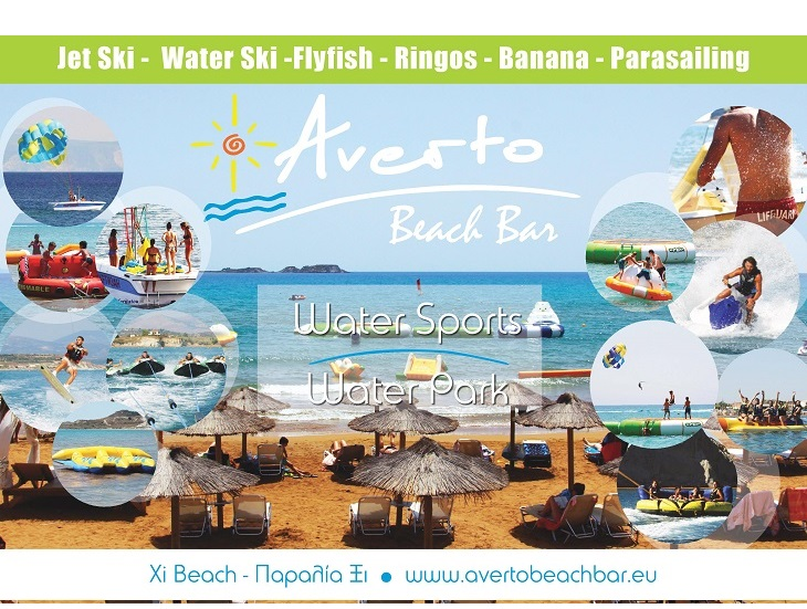 AVERTO beach bar XI Beach
