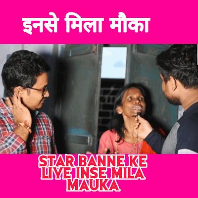 who is Ranu Mandal, How Ranu Mandal became a favorite, teri meri song