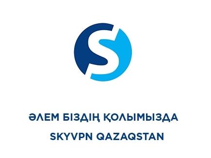 SkyVPN Pro 9M9 New VPN Zong Free Internet Enjoyed