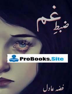 Zabt E Ghum By Fiza Adil Episode 5