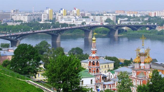 Ciudad Nizhny Nóvgorod, Rusia