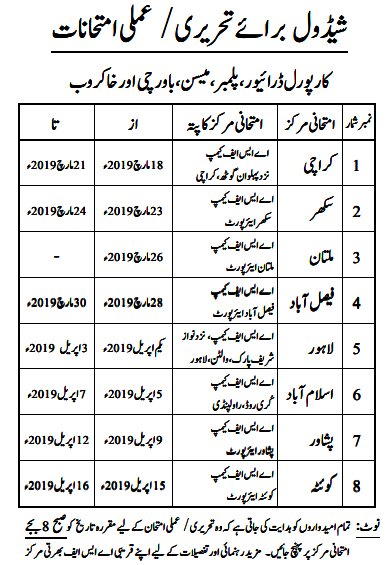 ASF Job 2019 Male and Female Schedule for Written/Practical Test