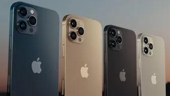 Apple, iPhone 13 Serisinin Tanıtımını Yaptı