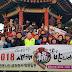 광명환경봉사단, 구름산 해돋이 행사 개최