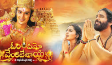Watch Om Namo Venkatesaya (2017) DVDScr Telugu Full Movie Watch Online Free Download