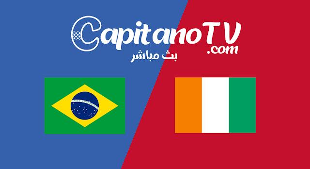 البرازيل ضد ساحل العاج مباشر,البرازيل ضد كوت ديفوار,بث مباشر البرازيل وساحل العاج,اولمبياد طوكيو 2021, بث مباشر