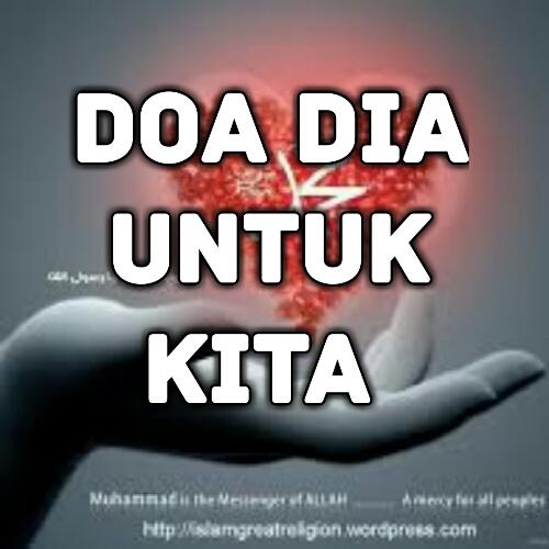 Doa Nabi ﷺ Untuk Kita