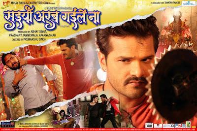 Khesari new movie Saiyan Arab Gaile Na