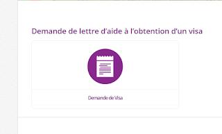 دعوة احترافية للدهاب الى فرنسا مجانا