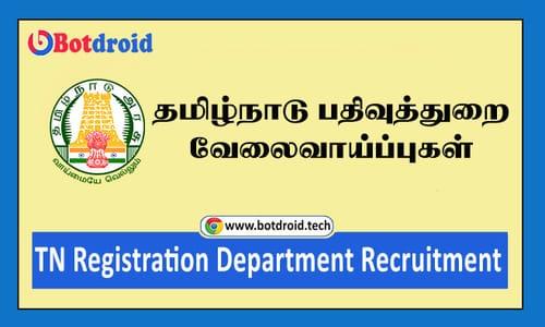 TN Registration Department Recruitment 2021 - Apply for Latest Tamilnadu Job Vacancies