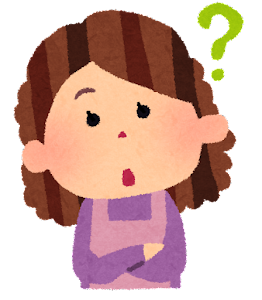 おばさんの表情のイラスト「疑問」