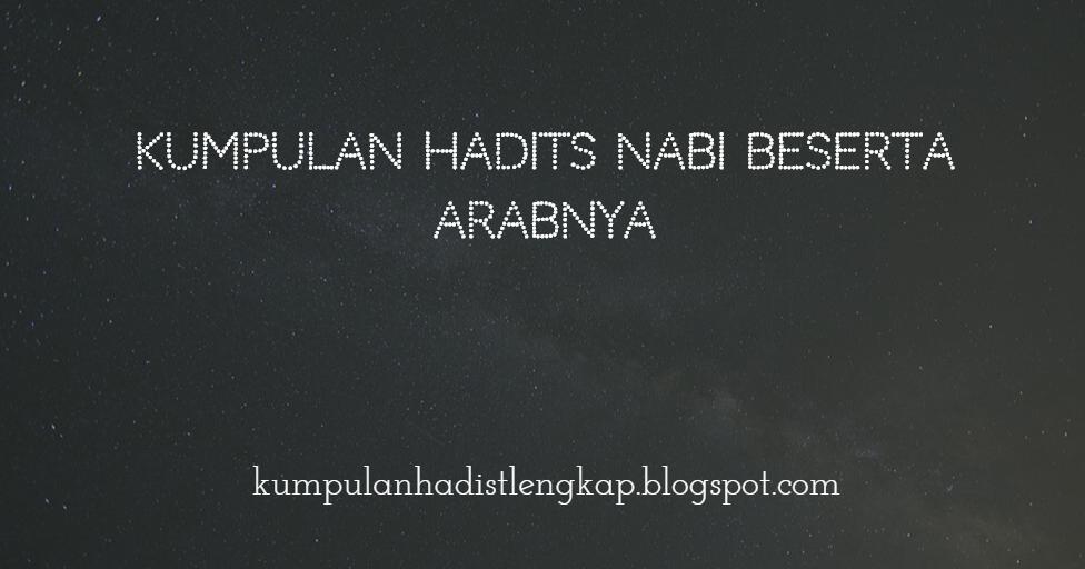 #23 hadits nabi beserta arabnya - HADITS SHAHIH BUKHARI ...