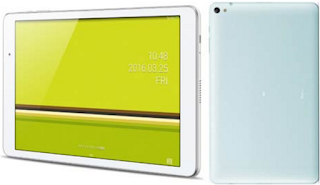 Harga Tablet Huawei Qua Tab 02 Terbaru