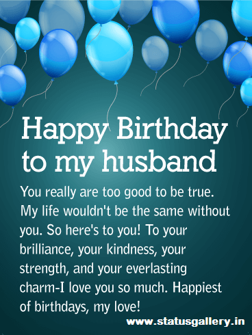 Happy Birthday, Hubby! | Romantic Birthday Messages for Your Husband