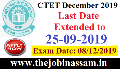 CTET December, 2019 Last Date of Application Extended