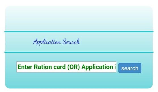 AP-RATION-CARD-STATUS