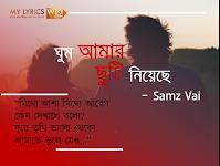 Ghum Amar Chuti Niyeche (ঘুম আমার ছুটি নিয়েছে)  Samz Vai