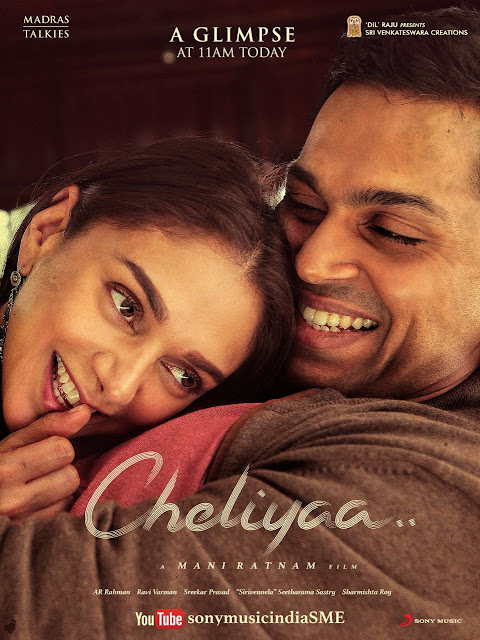 kaarthi, aditi rao hydari in cheliyaa telugu movie