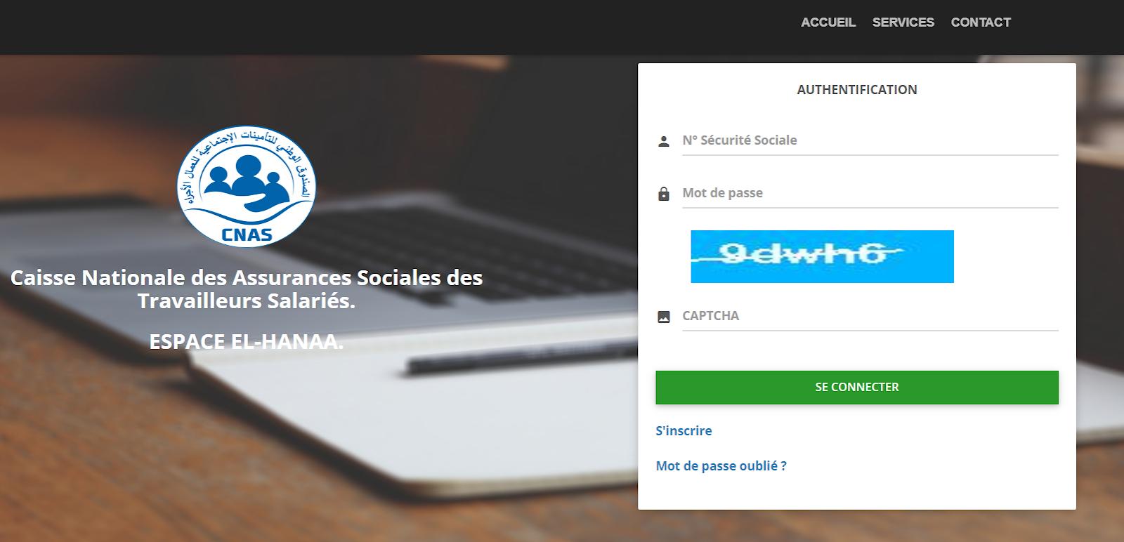 طريقة التسجيل في موقع الضمان الاجتماعي الجزائري elhana inscription 9