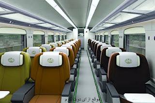 قطار 931 القاهرة الاسكندرية