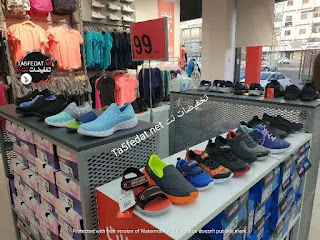 اتليتس كو اوتليت Athletes Co Outlet