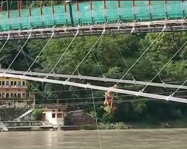 Ramjhula Pool Ka Supporting Tar Tuta - Raiwala-Uttrakhand