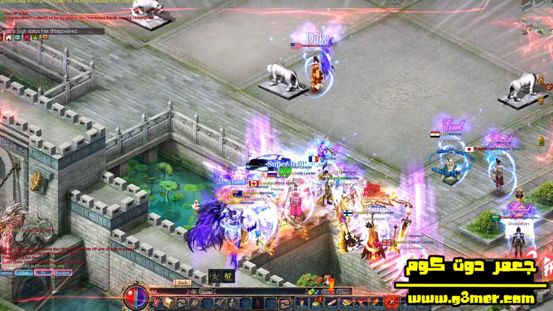تحميل لعبة Conquer Online