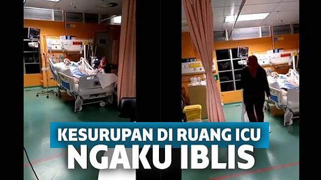 Ngeri! Wanita di Ruang ICU Diduga Kesurupan Teriak Histeris..