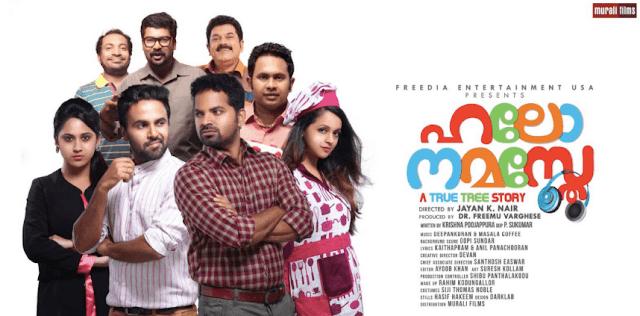 Hello Namasthe Malayalam Movie Trailer (2016)