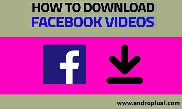 تنزيل فيديو من الفيس بوك