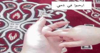 تسريب صورة الزين القحطاني فى  سناب شات