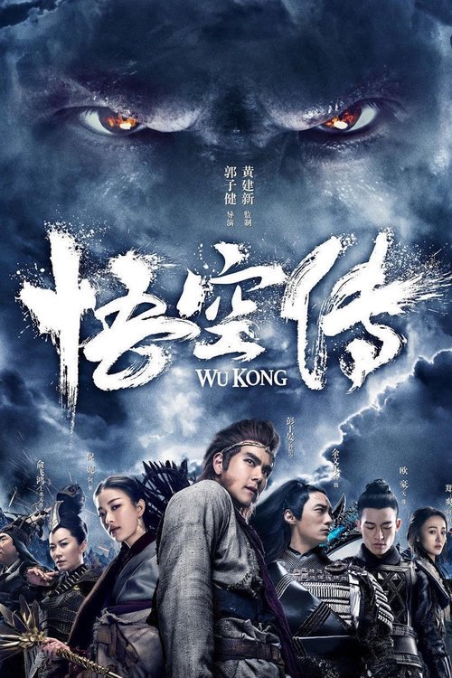 Wu Kong - Legendado